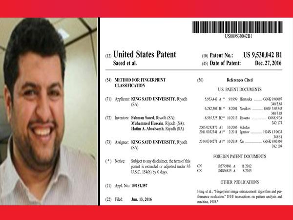 باحث يمني في جامعة سعودية يحصل على براءة اختراع من أمريكا لتصنيف بصمات الأصابع