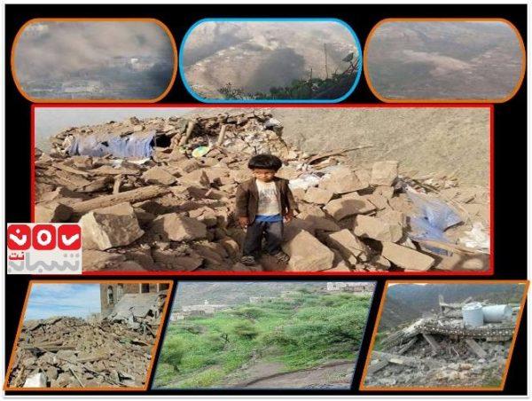 """الحوثيون يفجرون ثلث منازل قرية """"الدهيمية"""" بإب ويخلفون وضع إنساني متردي (تقرير خاص)"""