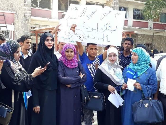 عدن: منتسبوا كلية التربية بالجامعة يحتجون على قرار إقالة العميد