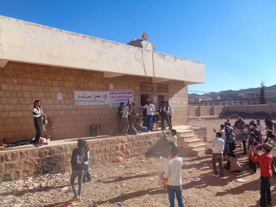 """الضالع: طلاب ثانوية أبو بكر """"بقعطبه"""" ينظمون فعالية تضامنية مع حلب"""