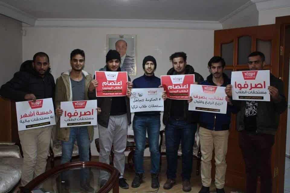 طلاب اليمن بتركيا يعاودون الإعتصام المفتوح للمطالبة بمستحقاتهم