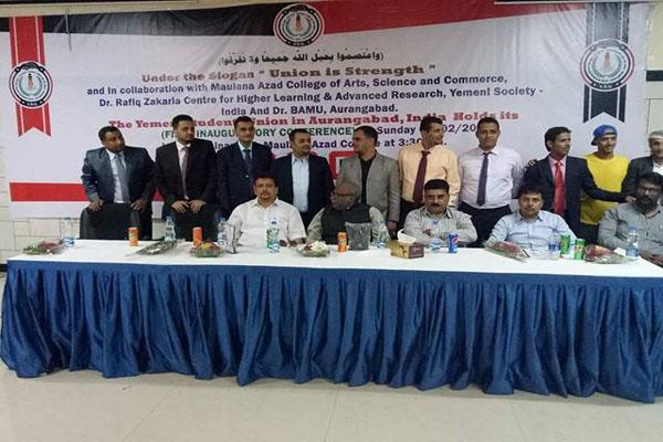 اتحاد طلاب اليمن بأورانج أباد الهند ينتخب هيئته الإدارية