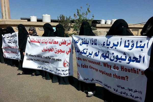 أمهات المختطفين ينفذن وقفة احتجاجية أمام المفوضية السامية لحقوق الإنسان بصنعاء