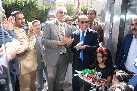بنك سبأ الإسلامي يفتتح فرعه الجديد بحده جنوب صنعاء