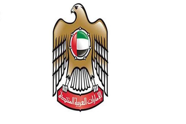 الإمارات تحتج على قيام إيران بتزويد الانقلابيين بالأسلحة