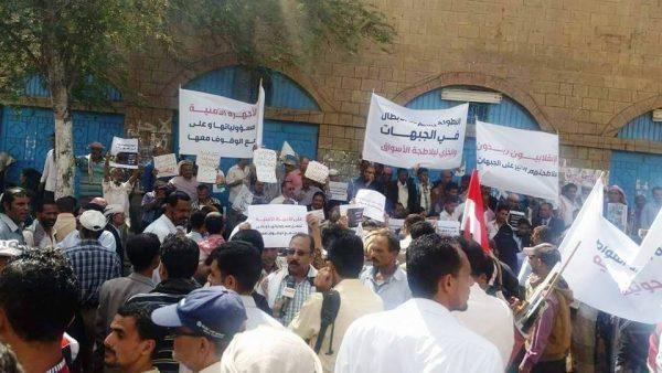 """تعز: مسيرة تطالب السلطة المحلية بتحمل مسؤولياتها و تندد بـ""""الانفلات الأمني"""""""