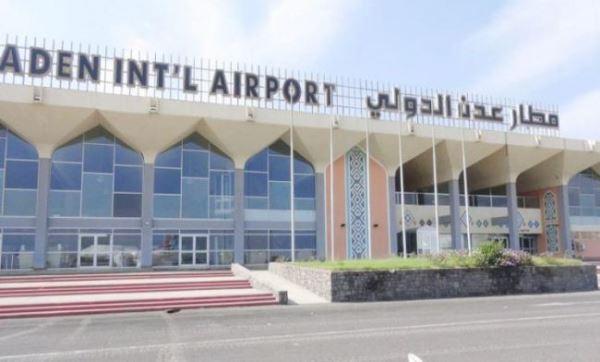 إعادة فتح مطار عدن الدولي الأحد القادم