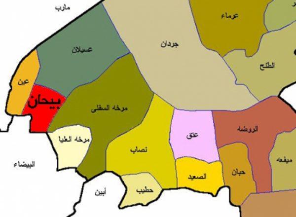 مصدر عسكري: افتتاح طريق بيحان بمحافظة شبوة على مدار أيام الأسبوع