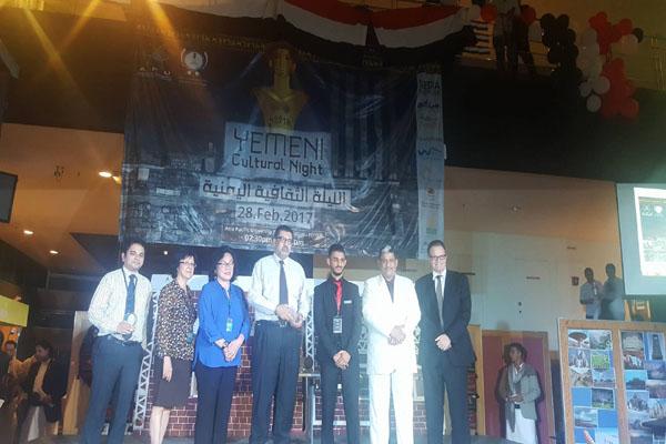 الطلاب اليمنيون بجامعة APU الماليزية يحيون الليلة الثقافية اليمنية