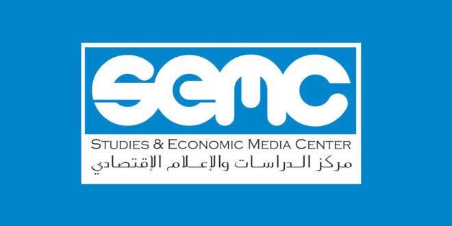 الاعلام الاقتصادي يطالب الحكومة بكسر احتكار نقل البضائع في عدن