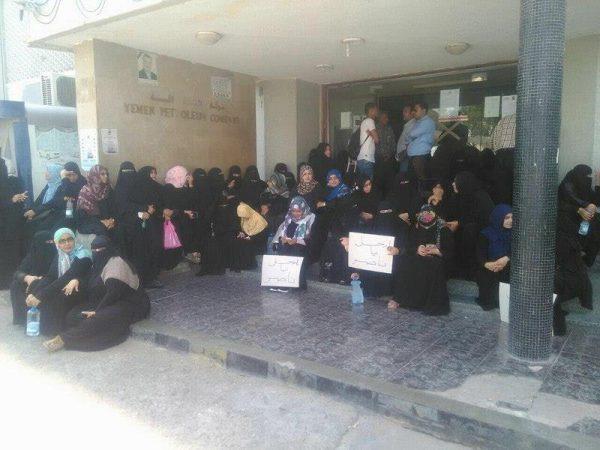 """عدن: محتجون يطردون """"مدير شركة النفط"""" بعد ثلاثة شهور من تعيينه"""