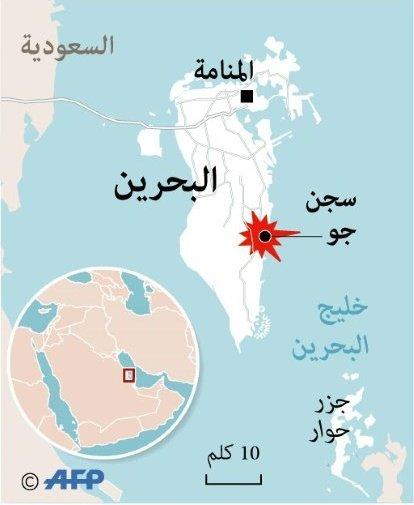 البحرين تعلن إحباط عملية هروب سجناء فارين إلى إيران