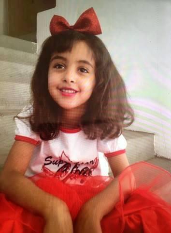 واشنطن تعترف بمقتل مدنيين خلال عملية عسكرية أميركية في اليمن