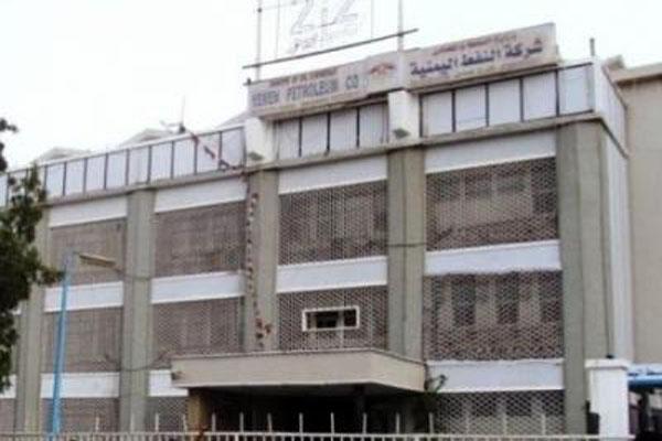وزارة النفط تعتزم افتتاح مقر لها في عدن وتشغيل عدد من القطاعات النفطية