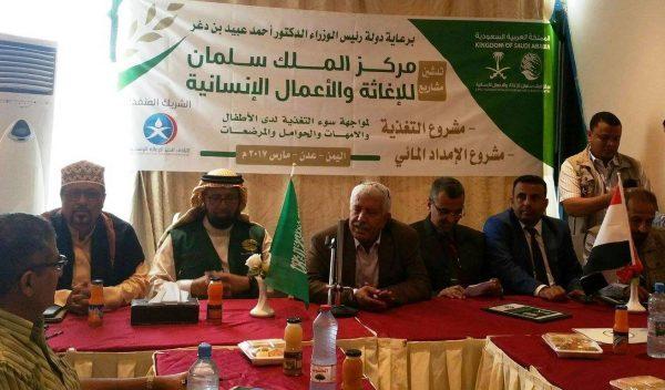 مركز الملك سلمان يدشن مشروعي الإمداد المائي والتغذية في عدد من المحافظات