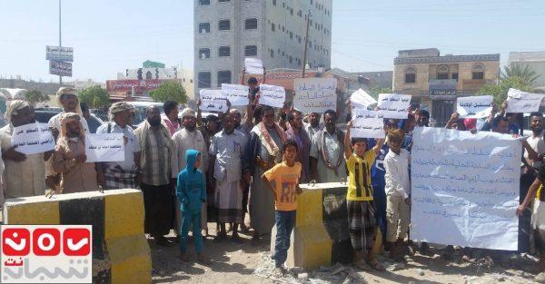 شبوة: مواطنون ينفذون وقفة احتجاجية رفضا لأعمال البسط على الممتلكات العامة