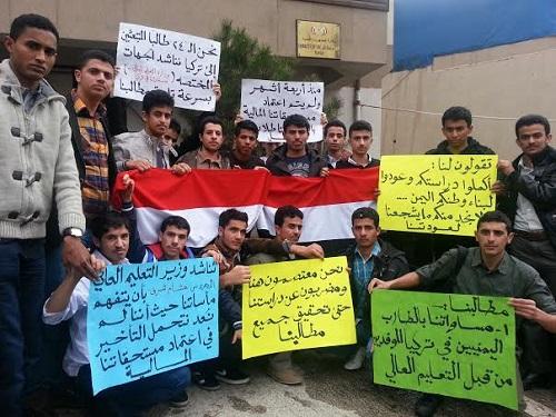 مصدر حكومي: قضية الطالبة اليمنية المحتجزة في تركيا تتابع على مستوى عالي