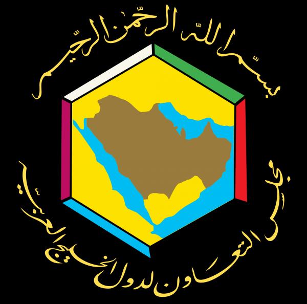"""لجنة تحديد الاحتياجات التنموية لليمن تعقد اجتماعها الـ 18 في """"الرياض"""" الأربعاء القادم"""