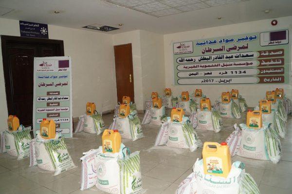 تعز: توزيع 120سلة غذائية لمرضى السرطان في المحافظة