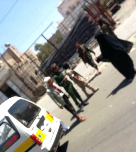 وزارة حقوق الإنسان تدين الاعتداء على أمهات المعتقلين من قبل المليشيا بصنعاء