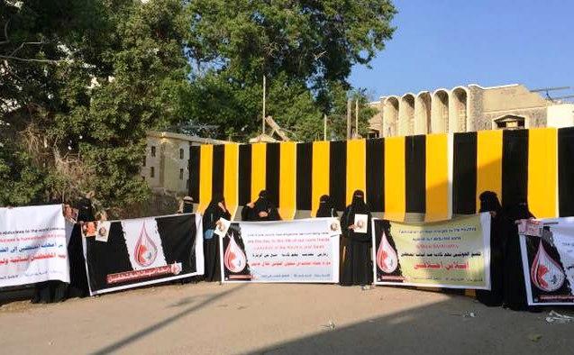رابطة أمهات المختطفين بعدن تطالب الحكومة بالضغط لإطلاق سراح المختطفين