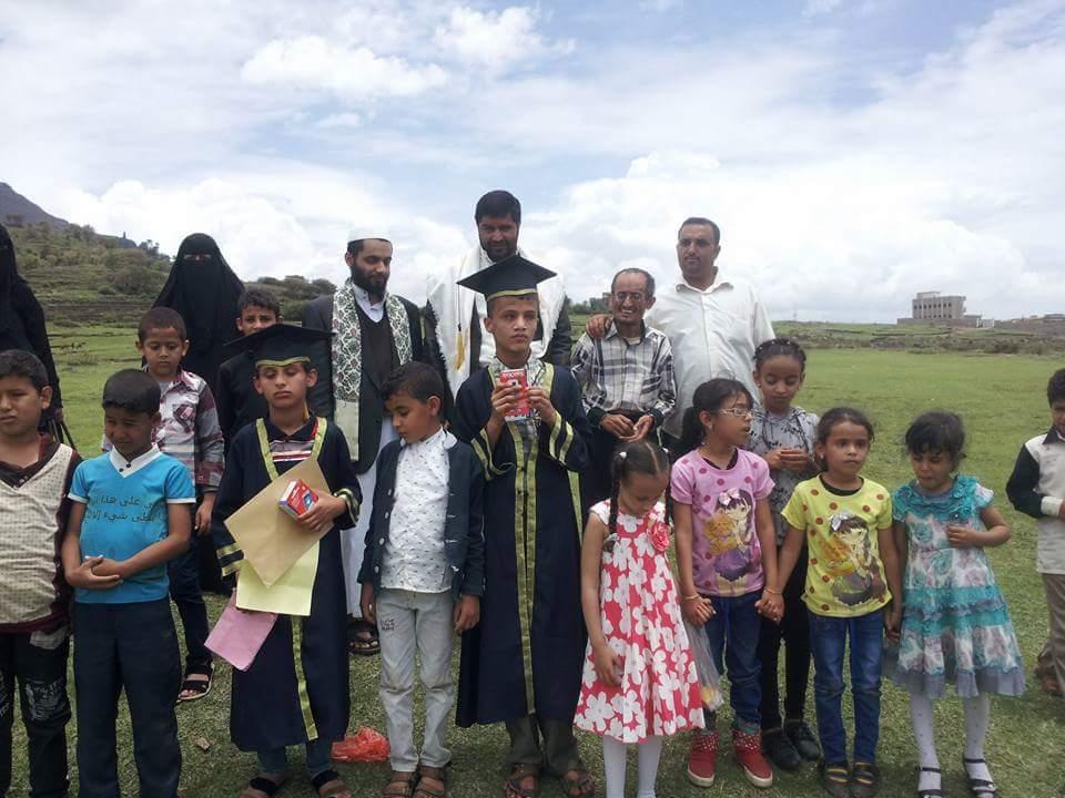 إب: مدرسة الفجر الجديد للمكفوفين تنظم رحلة احتفالية بمناسبة تخرج دفعة من طلابها