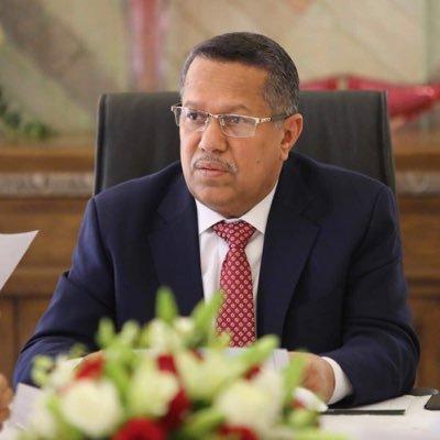 بن دغر: الحكومة تسعى جاهدة لتنفيذ القرار الدولي والإفراج عن المعتقلين