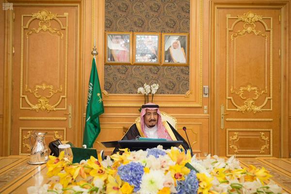 أمر ملكي بتعديل النظام الأساسي للحكم في السعودية
