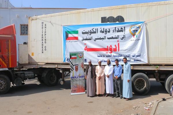 الكويت تقدم لليمن مصنعي أوكسجين وأربع وحدات تعقيم مركزية