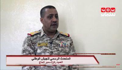 """ناطق الجيش يتحدث لـ """" يمن شباب نت"""" عن معركة تحرير صنعاء وتعز"""