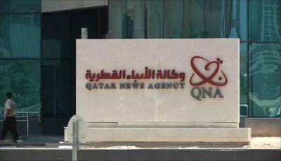 قطر تتهم الإمارات بعملية قرصنة ساهمت في اندلاع أزمة الخليج