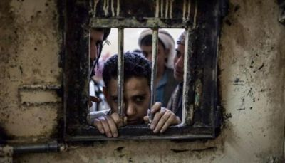 منظمة حقوقية دولية: وفاة 121 مختطفا في سجون الحوثيين باليمن خلال ثلاث سنوات