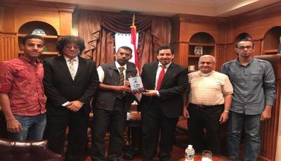 السفارة اليمنية بواشنطن تكرم الفريق المشارك في المسابقة العالمية للروبورت