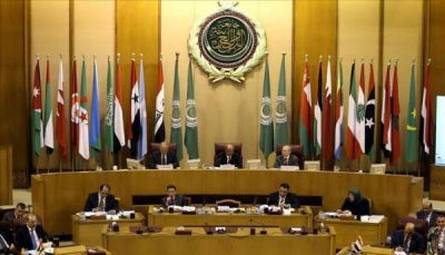 اجتماع غير عادي للجامعة العربية الأربعاء لبحث قرار نقل سفارة أمريكا للقدس