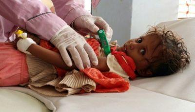 الصليب الأحمر: 600 ألف يمني معرضون للإصابة بالكوليرا عام 2017