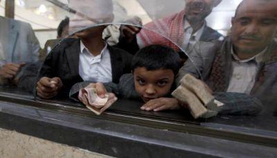 صحيفة: خطة يمنية لتأمين مصارف عدن من السطو المسلح
