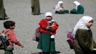 اليونيسف: أكثر من أربعة مليون طفل يمني لن يتمكنوا من العودة للمدارس بسبب انقطاع الرواتب