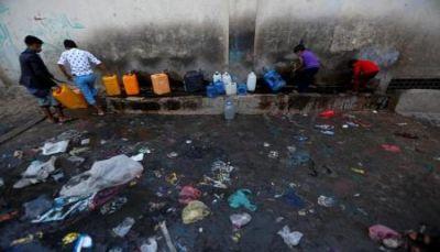 المياة الآسنة سبب رئيسي في زيادة تفشي وباء الكوليرا في اليمن