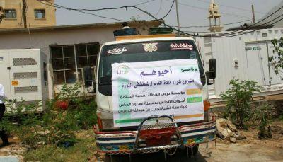 """تعز: مؤسسة """"دروب العطاء"""" تسلم مستشفى الثورة 4100 من الديزل"""