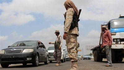 شبوة: مقتل أربعة من قوات النخبة الشبوانية في هجوم مسلح
