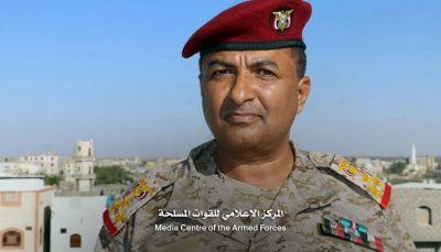 متحدث الجيش: الحوثيون أدخلوا صواريخ باليستية ومعدات عسكرية ثقيلة إلى الحديدة