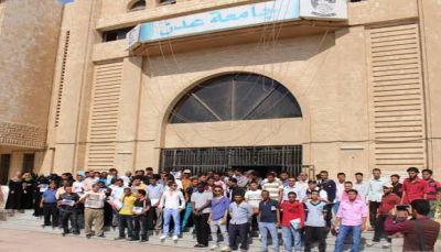 وقفة احتجاجية للتنديد بالاعتداء على سكرتير رئيس جامعة عدن