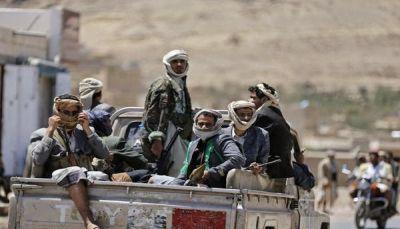 مسؤول يمني: الحوثيون وضعوا 722 نقطة أمنية لعرقلة الحجاج