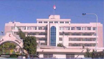 """أطباء في""""مستشفى العسكري"""" بصنعاء يهددون بالتوقف عن العمل بسبب تدخل الميليشيات"""