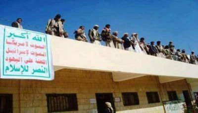 إب: الحوثيون يفتتحون مراكز صيفية طائفية في عدد من المدارس
