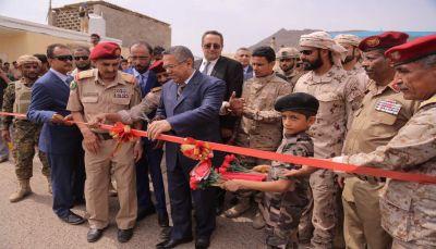 """الحكومة تعلن اعادة افتتاح الكلية الحربية في """"عدن"""" وكلية الشرطة في """"حضرموت"""""""