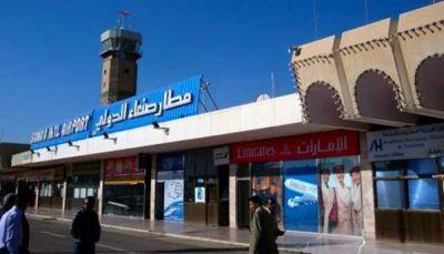 استئناف الرحلات الإنسانية بمطار صنعاء بعد نحو أسبوعين من التوقف