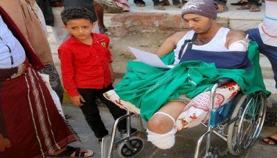 """""""تركيا"""" تقدم كراسي متحركة لجرحى ومعاقي الحرب في اليمن"""