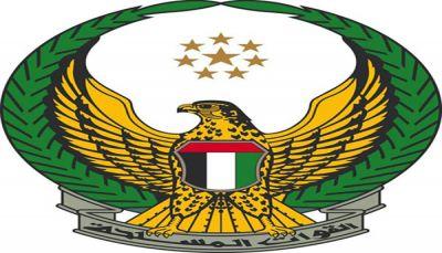 الإمارات تعلن مقتل أربعة من جنودها جراء سقوط طائرتهم بشبوة