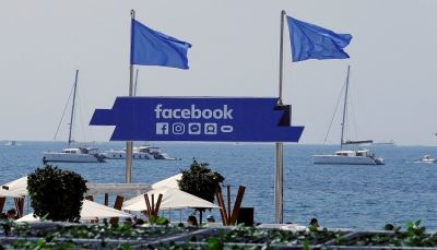 انتكاسة لفيسبوك في نزاع على الخصوصية مع محكمة الاتحاد الأوروبي